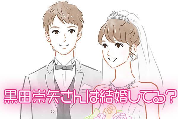 結婚のコピー (1)