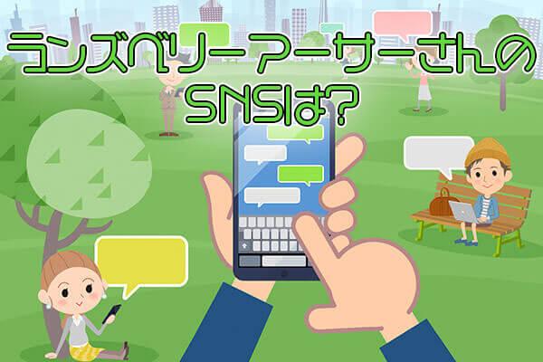 SNS-1のコピー (1)