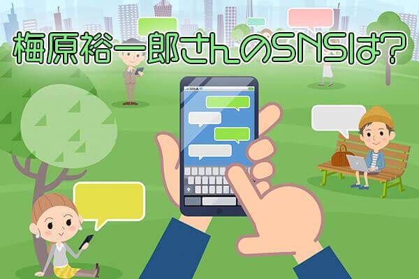SNS-1のコピー