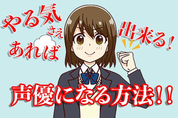 yarukiのコピー